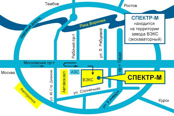Иркутск автосалон кар кредит